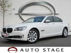 BMW740i ドライビングアシスト+ LEDヘッド 最終モデル
