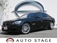 BMW750i Mスポーツパッケージ 黒革 SR 専用19アルミ