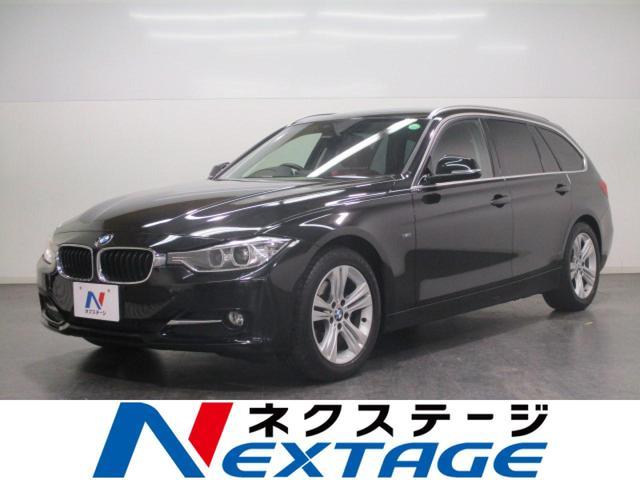 BMW 3シリーズ 320dブルーパフォーマンス ツーリング スポ...