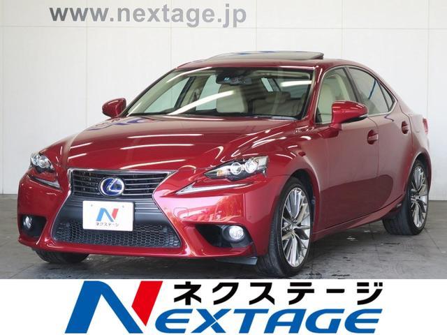 レクサス IS IS300h バージョンL ムーンルーフ 純正SD...