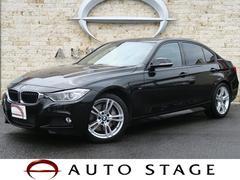 BMWアクティブハイブリッド3 Mスポーツ 黒革 フルセグTV