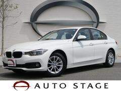 BMW318i LEDヘッド ドライビングアシスト+ 1オーナー