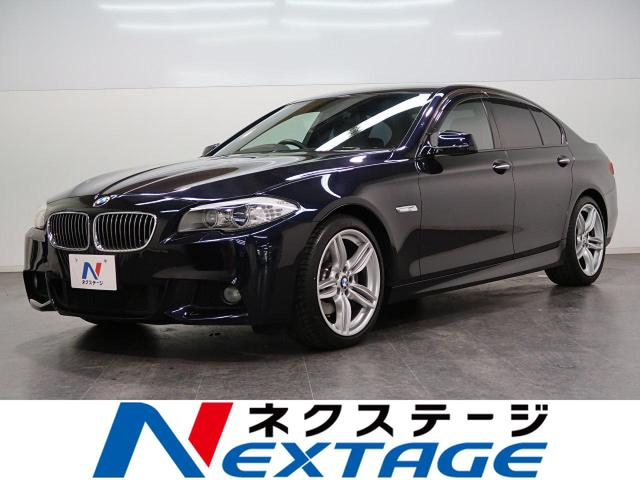 BMW 5シリーズ 523i Mスポーツパッケージ HDDナビ 黒...