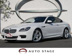 BMW650iクーペ MスポーツPKG 黒革 SR LEDヘッド