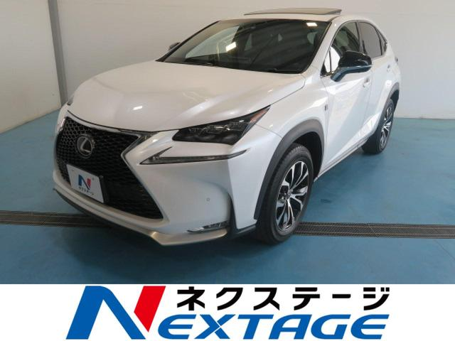 レクサス NX NX200t Fスポーツ 純正SDナビ 三眼LED...