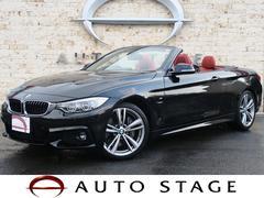 BMW435iカブリオレ Mスポーツ 赤革 フルセグTV ACC