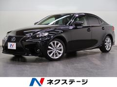 IS IS300h バージョンL プリクラッシュ 黒本革 禁煙車