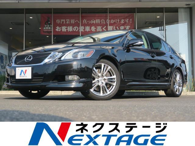 トヨタ GS GS350 アートワークス サンルーフ 専用色革シー...