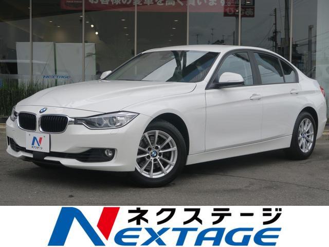 BMW 3シリーズ 320i SE レーダークルーズ 純正HDDナ...