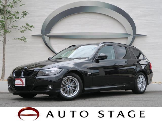 BMW 320iツーリング 純正HDDナビ パノラマルーフ直噴モデル