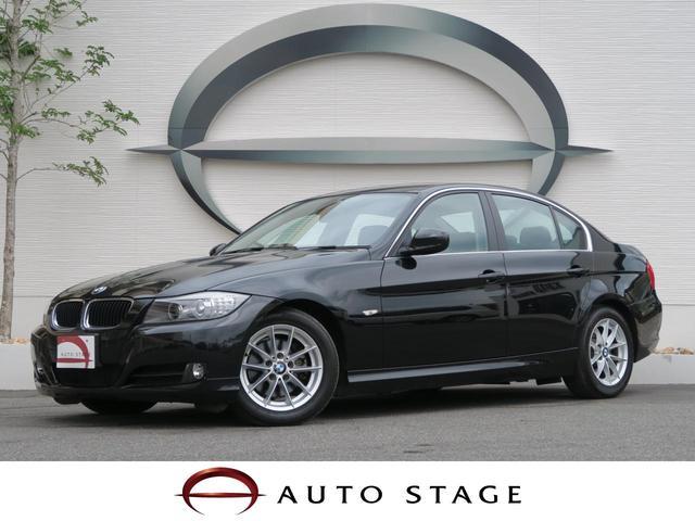 BMW 320i ハイラインパッケージ 純正HDDナビ 黒革シート