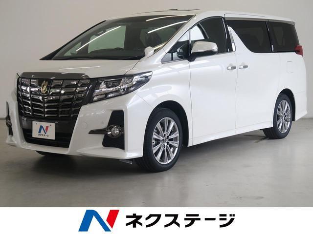 トヨタ 2.5S Aパッケージ タイプブラック 新車未使用車