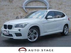 BMW X1sDrive20i エクスクルーシブ スポーツ サンルーフ