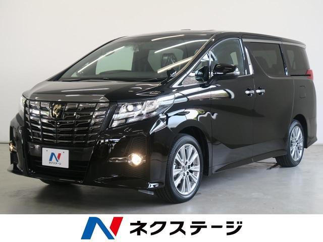 トヨタ 2.5S Aパッケージ タイプブラック 新車未登録車