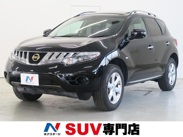 日産 ムラーノ 250XV サンルーフ 純正HDDナビ ルーフレー...