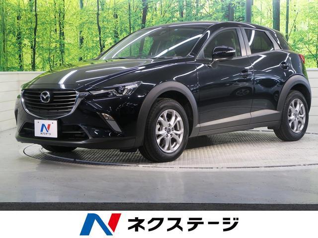 マツダ CX−3 XD 純正ナビフ...