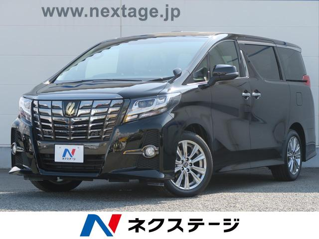 トヨタ 2.5S Aパッケージ タイプブラック 新車