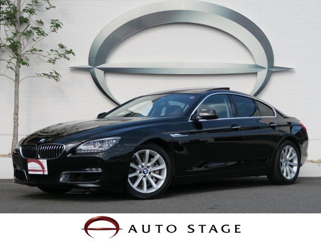 BMW 640iグランクーペ 1オーナー 黒革 SR LEDヘッド