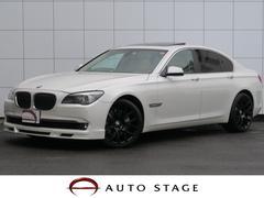 BMW740i サンルーフ ベージュ革 コンフォートプラスPKG