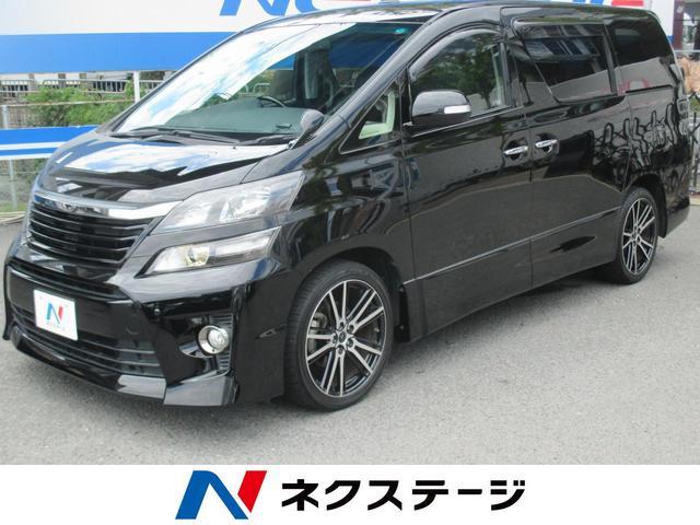 トヨタ 2.4Z ゴールデンアイズ BIG-X9型ナビ 後席モニター