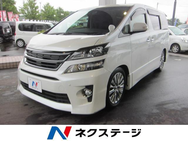 トヨタ 3.5Z ゴールデンアイズ サンルーフ 8型ナビ 後席モニタ