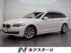 BMW523iツーリング ハイラインパッケージ 純正ナビ 禁煙車