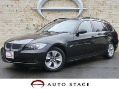 BMW325i ハイラインPKG サンルーフ 黒革 スマートキー