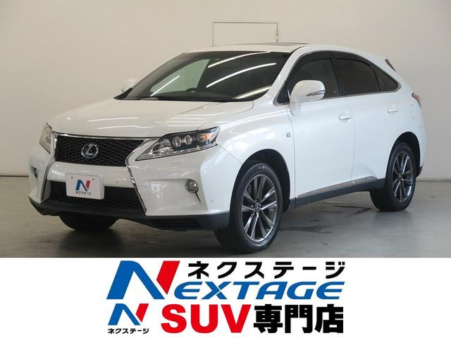 トヨタ RX RX450h Fスポーツ 純正HDDナビ レザーシー...