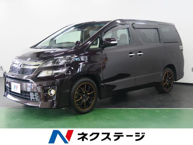 トヨタ 2.4Z ゴールデンアイズ 4WD 9型ナビ 後席モニター