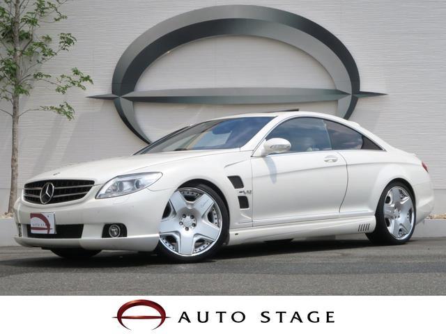 メルセデス・ベンツ CL600 ベージュレザー SR ナイトビジョン 自社買取車
