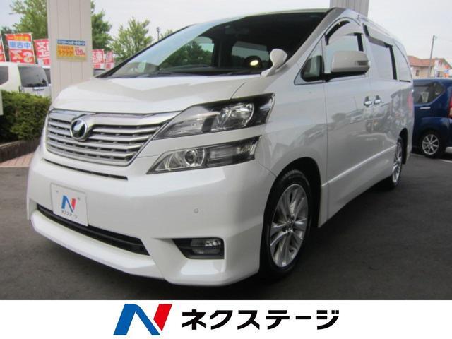 トヨタ 2.4Z プラチナムセレクション HDDナビ 両側パワスラ