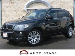 BMW X5xDrive30i MスポーツPKG サンルーフ 黒革シート