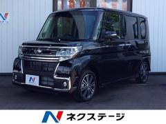 タントカスタムRS トップエディションSAIII 届出済未使用車
