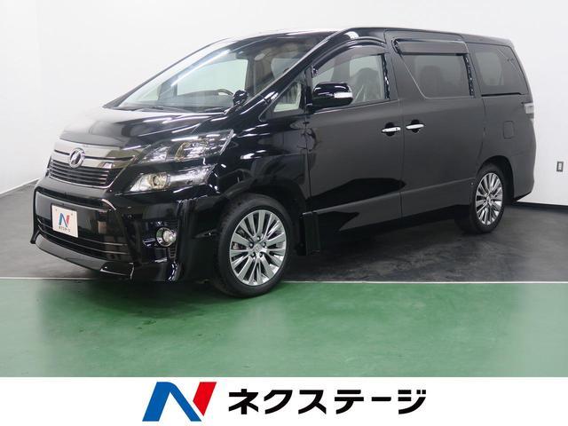 トヨタ 2.4Z ゴールデンアイズII 9型ナビ 後席モニター