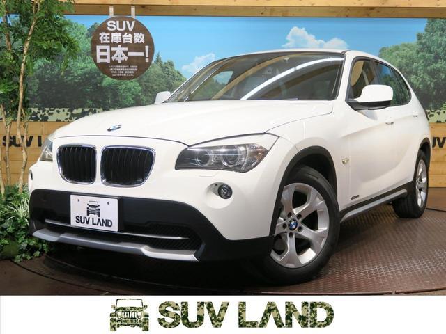 BMW X1 sDrive 18i HDDナビ ETC HIDヘッ...