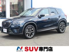 CX−5XD Lパッケージ 4WD メーカーナビTV 黒革 ETC