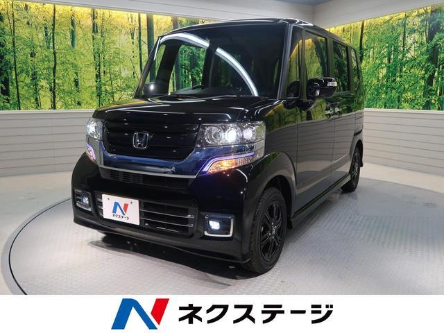ホンダ G特別仕様車SSブラックスタイルパッケージ 電動スライドドア