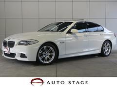 BMW523i Mスポーツパッケージ サンルーフ 純正ナビ HID