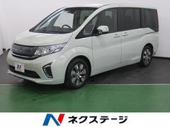 ステップワゴンG・EX ホンダセンシング 両側電動ドア 純正ナビ