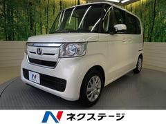 N BOXG・EXホンダセンシング 届出済未使用車 LEDライト