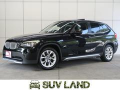 BMW X1xDrive 25i ハイラインパッケージ パノラマルーフ