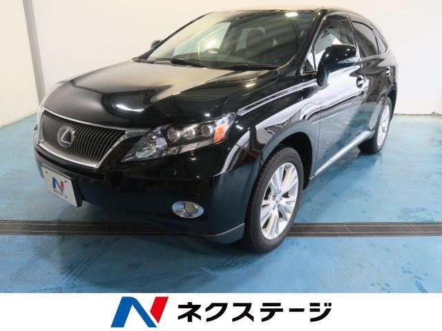 トヨタ RX RX450h バージョンL 黒革 レーダークルーズ ...