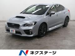 WRX S4 2.0GTアイサイト 4WD アイサイトVer3 HDDナビ