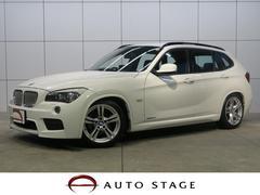 BMW X1xDrive 25i Mスポーツパッケージ HDDナビ 禁煙