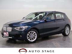 BMW116i スタイル 純正ナビ キセノン 禁煙車 ETC