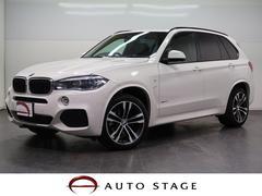 BMW X5xDrive 35i Mスポーツ サンルーフ 純正20AW