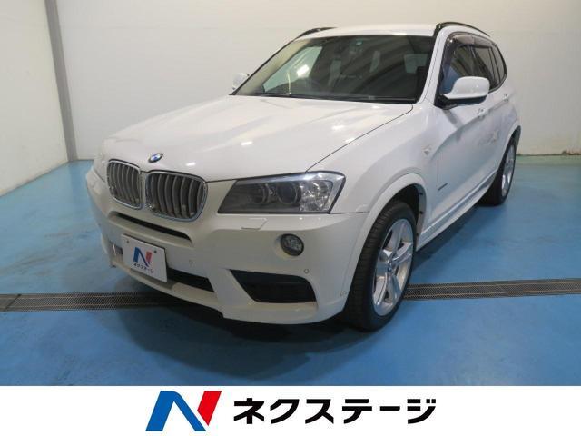 BMW X3 xDrive 35i Mスポーツパッケージ 黒革 (...
