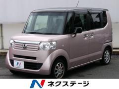 N BOX+G・Lパッケージ 電動スライド 純正ナビ地デジ 禁煙車
