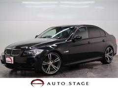 BMW323i MスポーツPKG HDDナビ キセノン 禁煙車