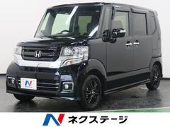 N BOXカスタムG特別仕様車SSブラックスタイルパッケージ 純正ナビ